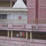 india-haridwar-swastika